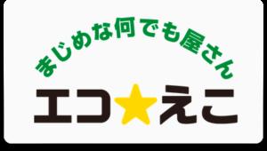 エコエコロゴ